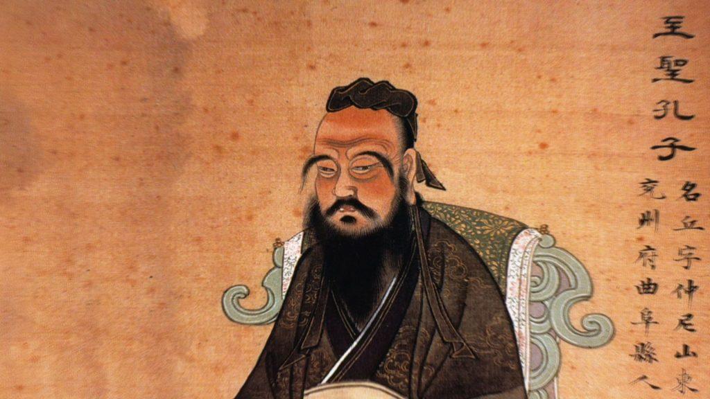 Confucius Family Tree
